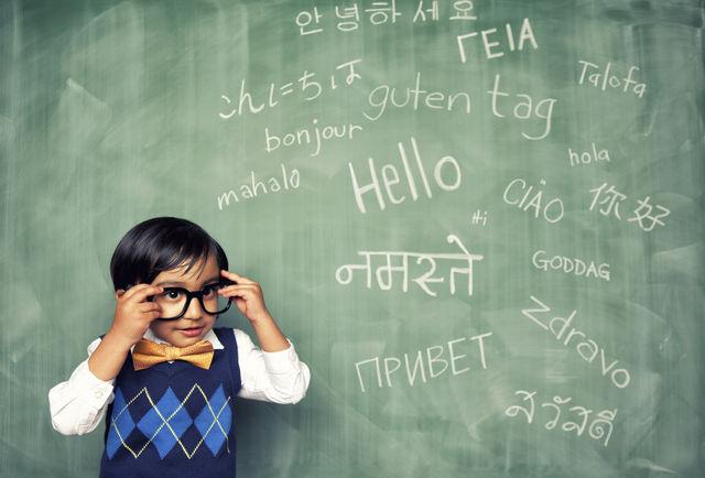Les bienfaits d'un apprentissage multilingue chez l'enfant